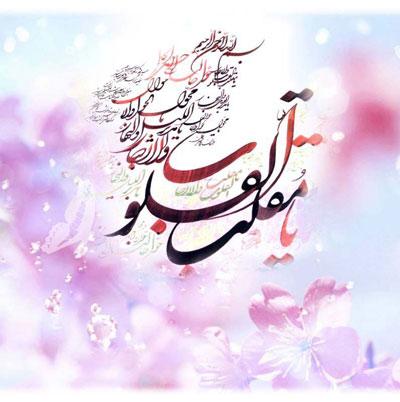 اعمال عید نوروز چیست, آداب تحویل سال نو