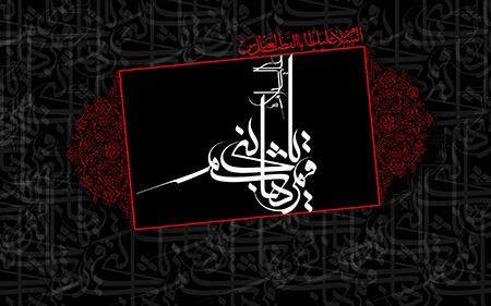 متن درد و دل با حضرت عباس, مناجات و درد و دل با حضرت عباس, مناجات با حضرت عباس