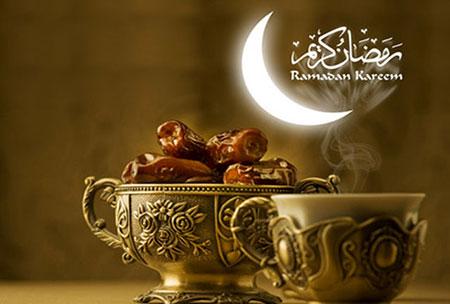 دعای روز اول ماه رمضان,دعای اولین روز ماه رمضان,دعای روز اول رمضان