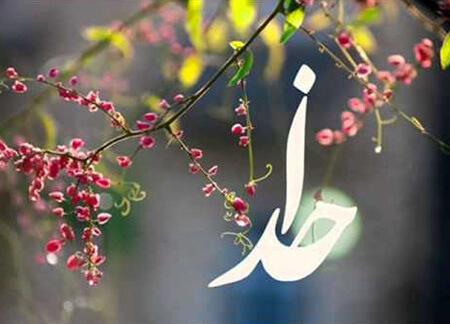 [عکس: prayers1-god2-need2.jpg]