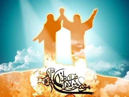 خطبه پیامبر (ص) در غدیر خم,متن کامل خطبه پیامبر (ص) در غدیر خم,خطبه پیامبر در روز غدیر