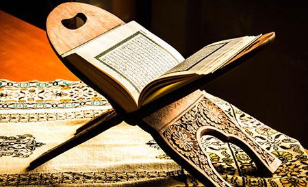 سوره, سوره های قرآن, علت برتری برخی از سوره های قرآن
