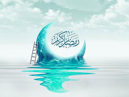 ماه رمضان,ورود به ماه رمضان,آماده شدن برای ورود به ماه رمضان