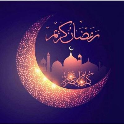 متن ادبی درباره ماه رمضان, نیایش با خدا, راز و نیاز با خدا