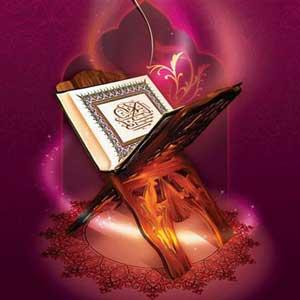 خواص سوره های قرآن,ثواب سوره های قرآن,قرآن خواندن