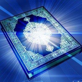 قرآن خواندن,ثواب قرآن خواندن