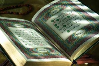 قرآن,احکام دینی,حکم همجنس بازی از نظر قرآن