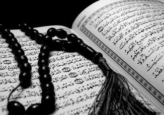 چرا قرآن کریم به زبان عربی است,قرآن کریم