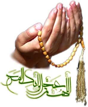نماز,قبول شدن نماز,نماز مقبول