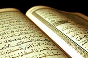 سوره های قرآن,خواص  سوره های قرآن