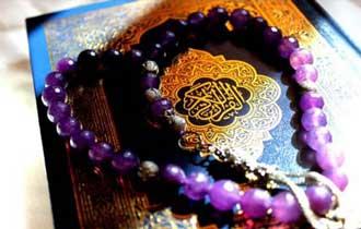 دعاهای مستحبی,اعمال مستحبی