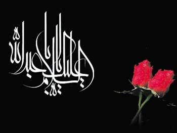 امام حسین,نام امام حسین در قرآن