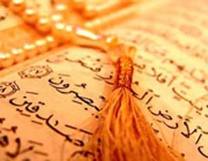 گناه کردن,پیشگیری از گناه کردن