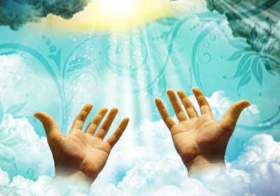 image result for دعا درباران