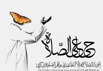 نماز احتیاط,طریقه ی خواندن نماز احتیاط,دستور نماز احتیاط,موارد خواندن نماز احتیاط