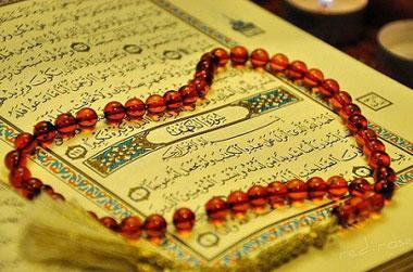 تلاوت قرآن,ثواب تلاوت قرآن,قرائت قرآن,ثواب قرائت قرآن