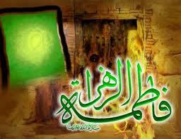 نماز توسّل به حضرت زهرا(س)