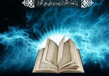 دو ویژگی اصلی دنیا در قرآن, قیامت, روز قیامت