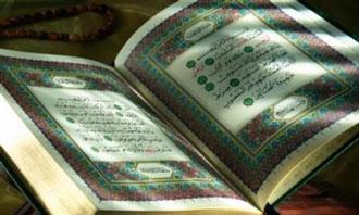 فواید حفظ قرآن,ثواب حفظ قرآن