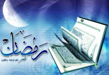 فضیلت ماه رمضان,اعمال مشترک ماه رمضان
