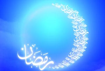 بهترین دعا در ماه رمضان