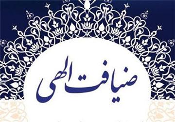 ثواب ماه رمضان,دعاهای ماه رمضان