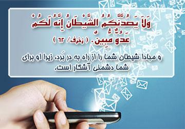 خرافات در قرآن,حاجت گرفتن