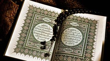 معنی سوره محمد, تفسیر سوره محمد