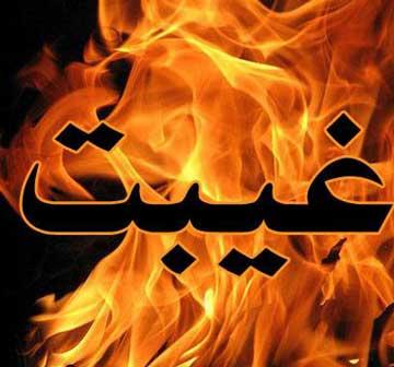 غیبت در قرآن, غیبت و بدگویی