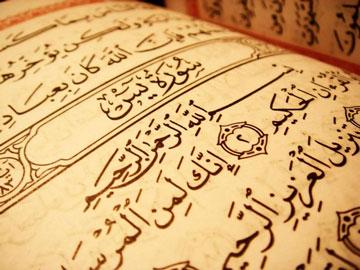 چرا به سوره یس قلب قرآن گفته می شود؟