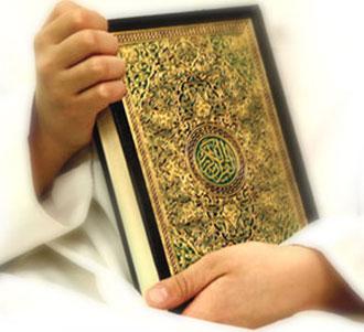 ,تحریف در قرآن,قرآن,قرآن کریم