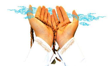 ادای قرض,دعای رفع قرض