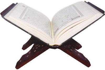 معنی سوره ق,تفسیر سوره ق