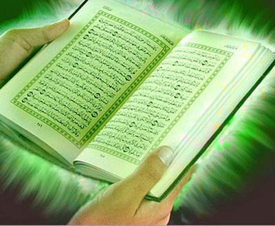 آیات قرآن برای آخرت