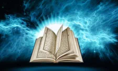 فضیلت خواندن  سورههای قرآن