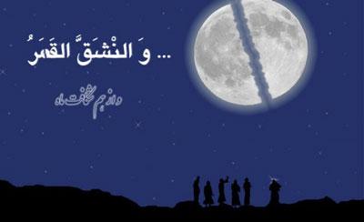 ,معنی سوره قمر,تفسیر سوره قمر