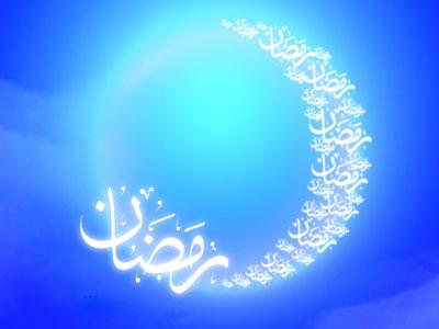 دعاهای شب اول ماه رمضان, اعمال مخصوص شب اول ماه رمضان