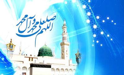 متن ادبی تولد حضرت محمد