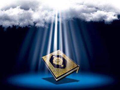 ,مراحل حفظ قرآن کریم,تجوید قرآن