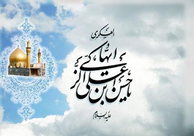 ,متن ادبی میلاد امام حسن عسکری,تصاویر امام حسن عسکری