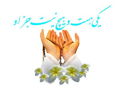 نماز غفیله با معنی,سوره های نماز غفیله
