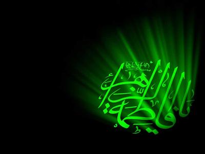 نبش قبر حضرت زهرا