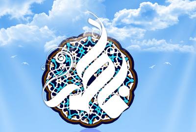 زندکی نامه حضرت فاطمه،زندگی حضرت زهرا