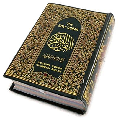 آموزش قرآن,ترتیل قرآن