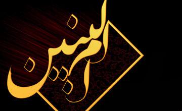 دعای توسل به حضرت ام البنین