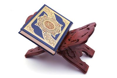 معجزات قرآن,آموزش قرآن