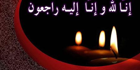 اثر نماز شب اول قبر