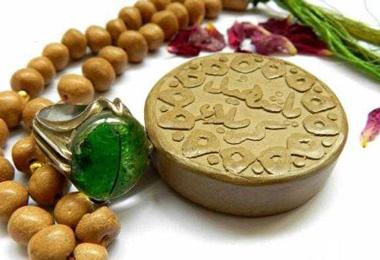 وقت نماز مغرب,وقت نماز عشا