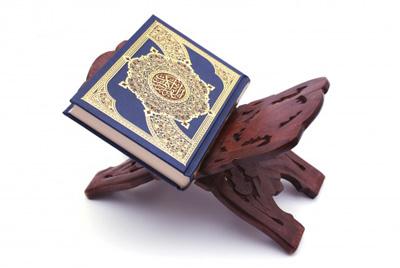 قرآن مجید,تلاوت قرآن