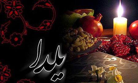 میوه های بهشتی چیست
